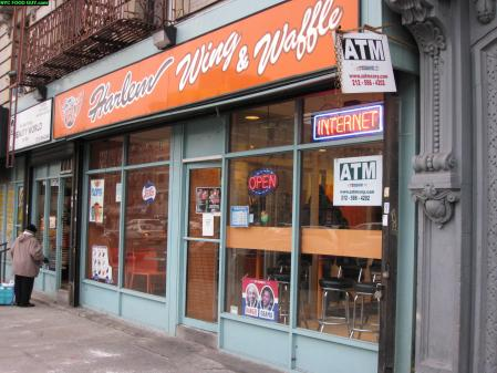 harlem-wing-tour-nyc-food-guy-dot-com-044