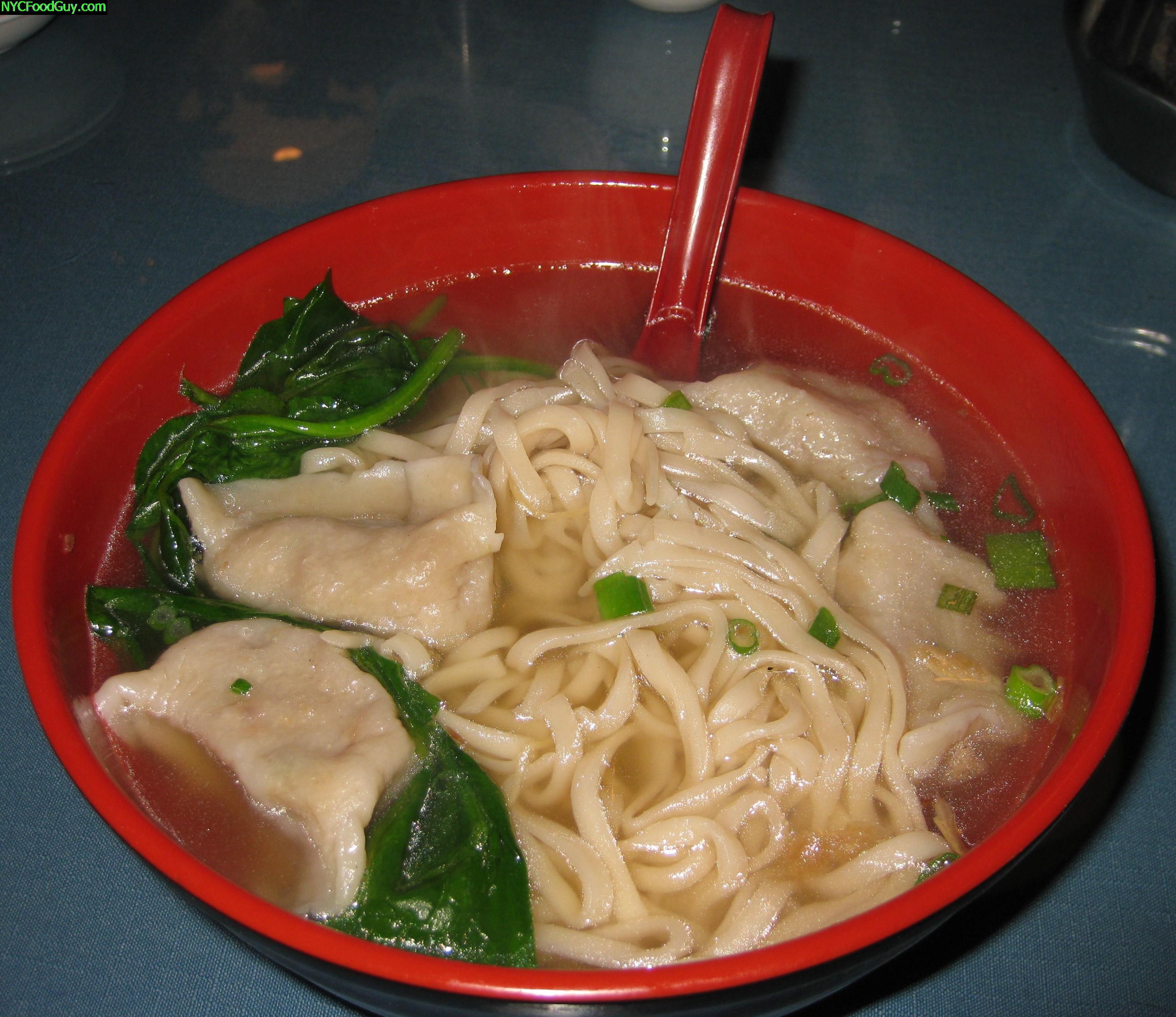 Soup Dumpling Restaurant Nyc
